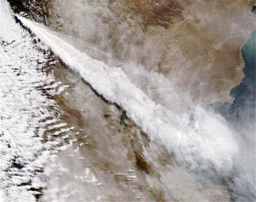 Виверження вулкана Чайтен. Земля виходить назовні