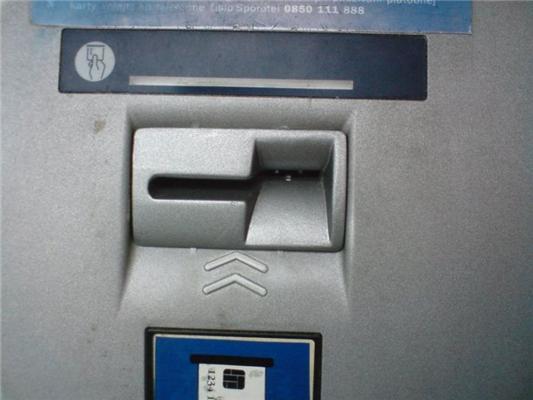 Будьте обережні! Кидалово з банкоматами триває