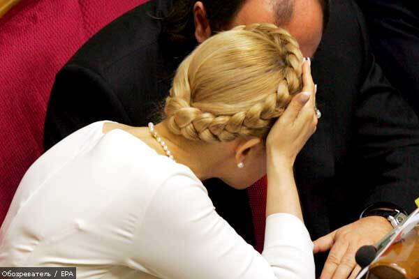 """""""Регіони"""" вимагають віддати Тимошенко під суд"""