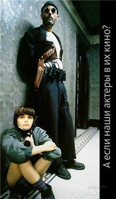 Тысячачиртей, каналья! Боярский и Кикабидзе жгут...