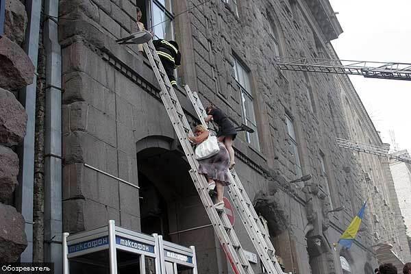 У будівлі мерії Києва сталася пожежа
