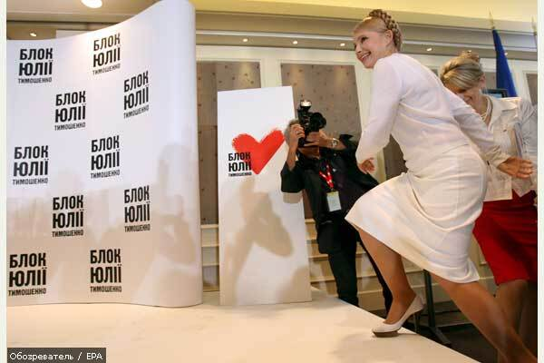 Тимошенко «засела намертво»