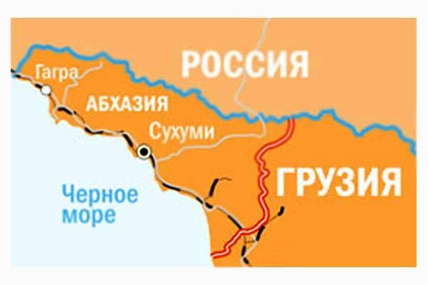 Грузия предложила России поделить Абхазию
