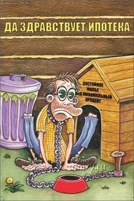 Баба з порожніми відрами - це не до добра ...