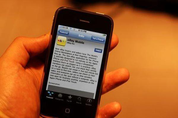 iPhone 3G: ради чего весь ажиотаж