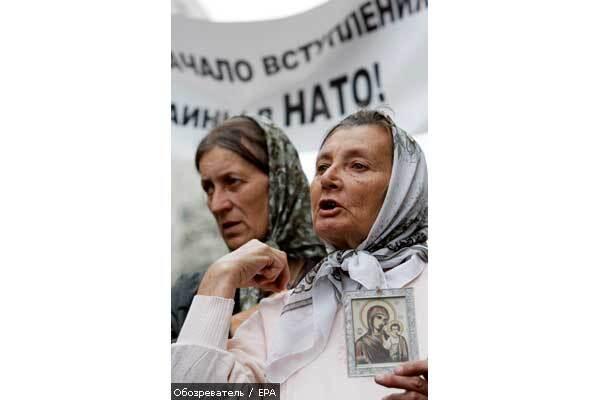 Разгромлен антиНАТОвский пикет во Львове