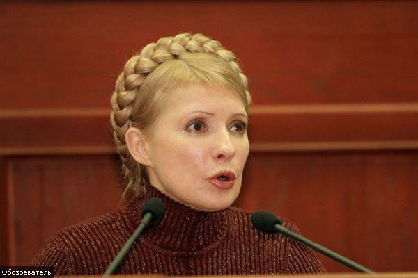 Тимошенко уезжает в Польшу