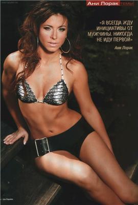 Ани Лорак в бикини в журнале EGO. Кто еще не видел?