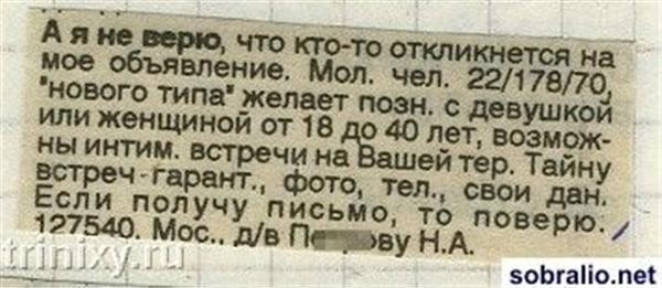 Венера, коханці і просто партнери з газети ...