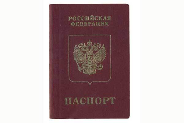 Из-за буквы в паспорте россиянку лишили гражданства