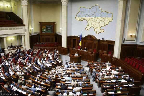 """Коалиция просит """"бюджетной"""" помощи оппозиции"""