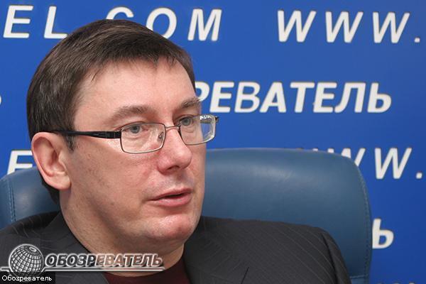 "Луценко критикует Ющенко за ""балоган"""