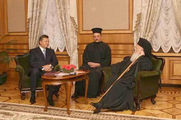 Вселенский Патриарх пригласил Януковича в гости