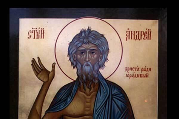 Константинопольский Патриарх подарил украинцам икону