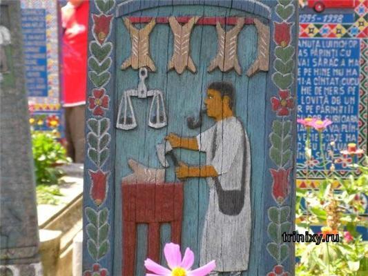 """""""Нума-Нума-лей ..."""" Співаємо, беремо фарби і на кладовищі в Румунії"""