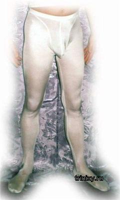 Провокационное мужское белье
