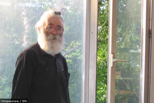 Караджич экстрадирован в Гаагу