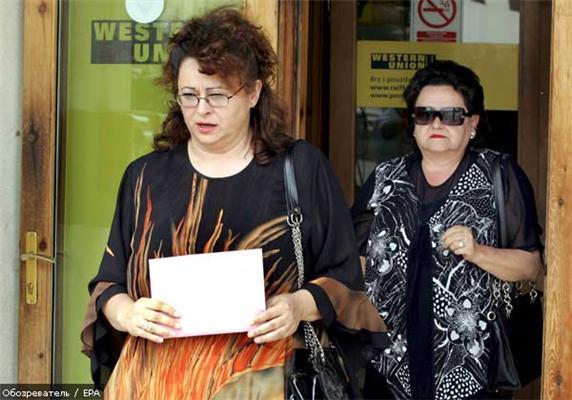 Членам семьи Караджича вернут загранпаспорта