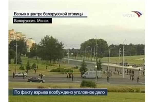 """В Минске ищут """"смуглого взрывателя"""""""