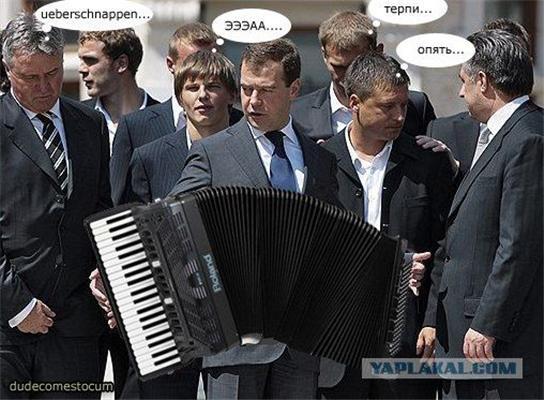 Угарная фотожаба - президент і футболісти