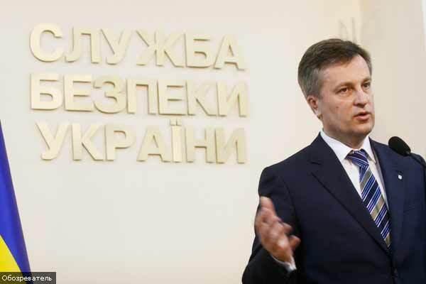 Глава СБУ назвал Жванию аморальным лжецом