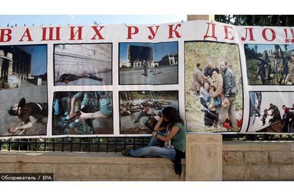 Во взрывах в Абхазии обвиняется Грузия