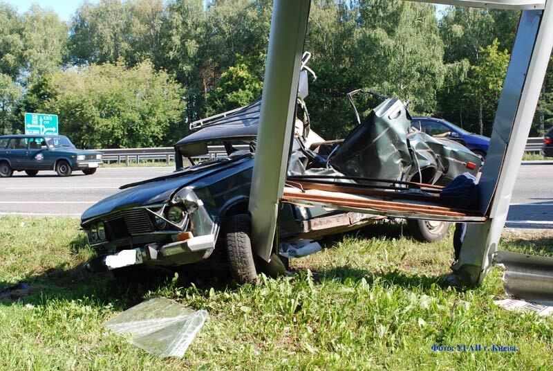 Жуткое ДТП под Киевом, погибли четыре человека