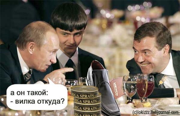 """Золотая вилочка российских солдат. """"Принуждение к покупке"""""""