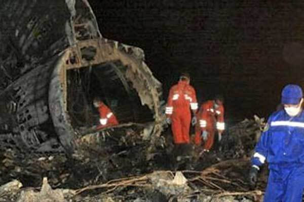 Эксперты не в силах опознать погибших пассажиров «Боинга»