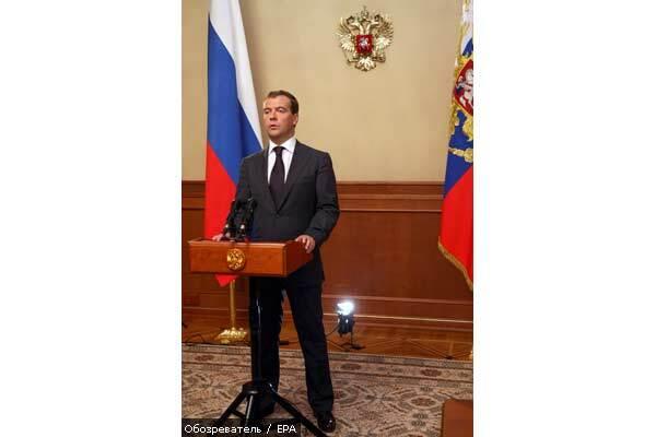 Россия берет Абхазию и Южную Осетию под военную защиту
