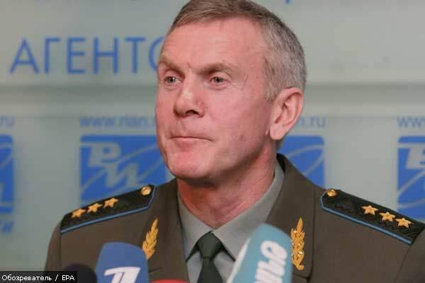 Российский Генштаб раскрыл план захвата Абхазии