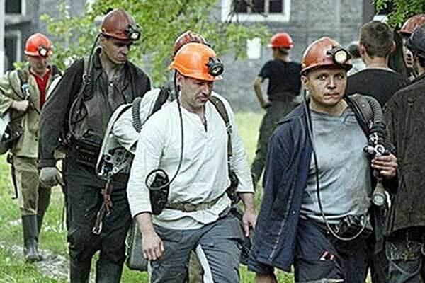 Найдены останки 12 горняков шахты К. Маркса