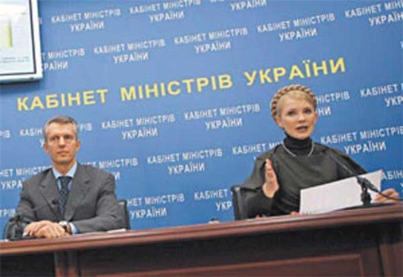Тимошенко поделилась с Хорошковским тайнами