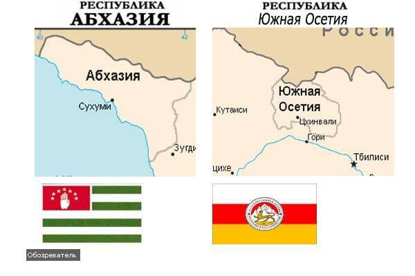 Коммунисты предлагают Раде признать Абхазию и Осетию