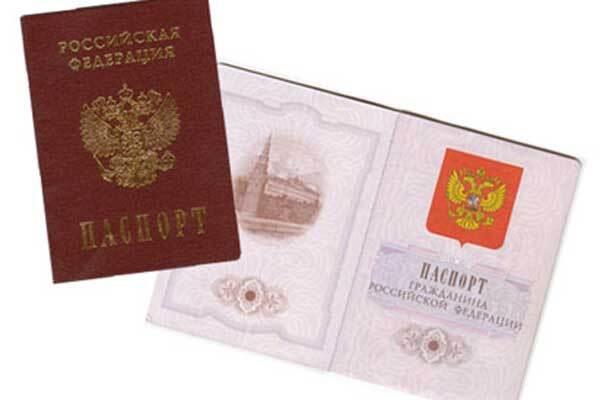 Кримчани відмовляються від російського громадянства