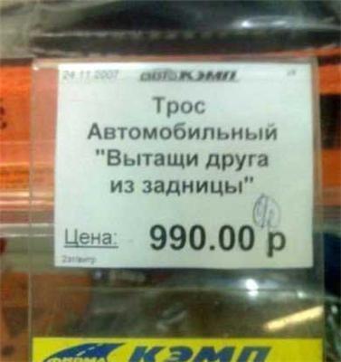 Спідниця для школярки з запахом. Налітай, купуй!