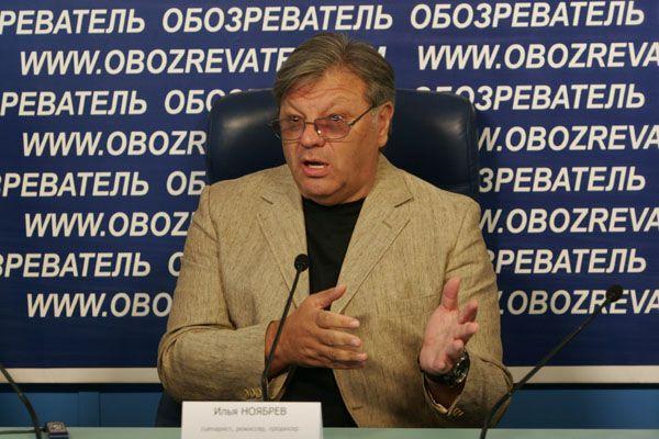 Ноябрев: Вы на Майдан? Не простудитесь!