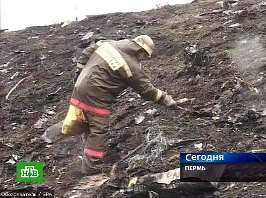 область, все ли жертвы катастрофы в египте захоронены Пехов, Елена Бычкова