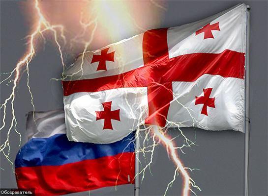 Грузія офіційно повідомила Росію про розрив дипвідносин