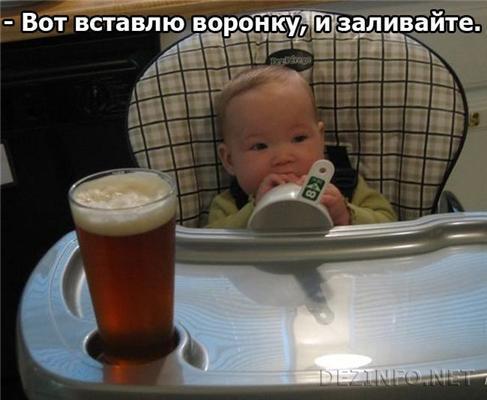 П'ятниця. Всі п'ють і пісяють ... А потім креветки шукають