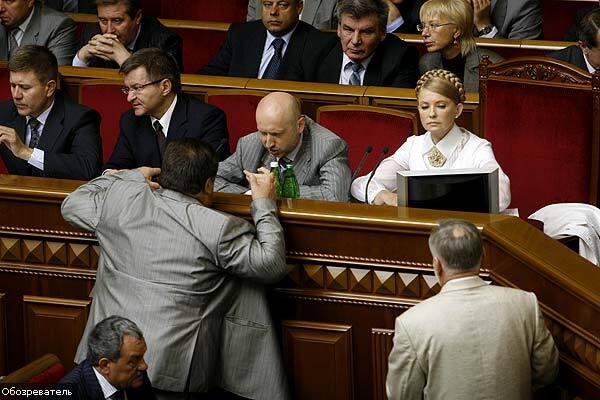 В СБУ вирішили, що ВР втрутилася в повноваження Президента