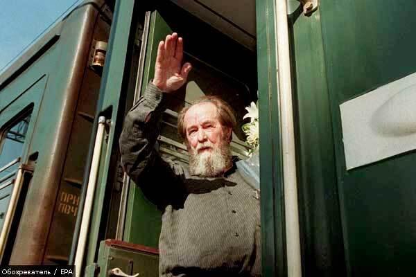 Неизданный роман Солженицына выйдет в 2009 году
