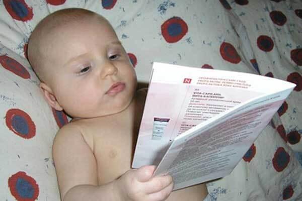 Сьогодні Міжнародний день грамотності