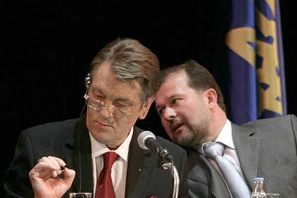 Радники для Президента. Хто вчить Ющенко розуму