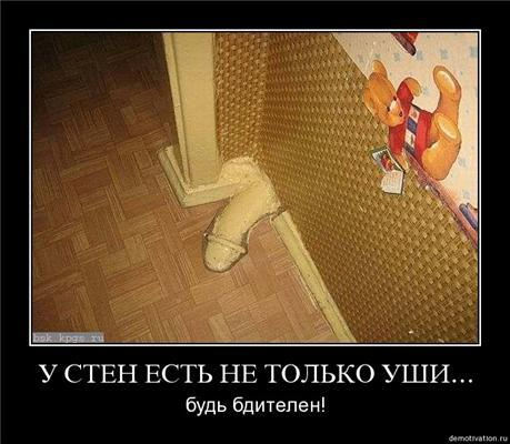 Дайджест интересного. Путинщина, капитан бл%, мадам в ванной
