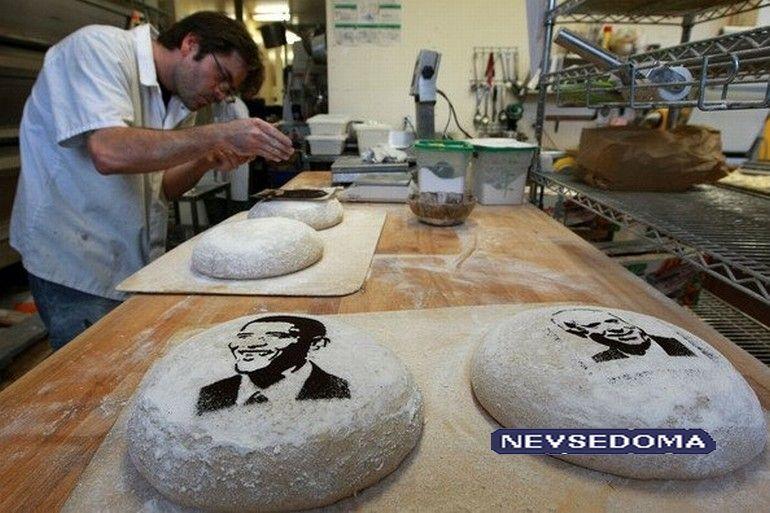 Президентская еда