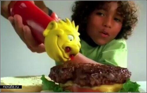 Голова для горчицы, голова для кетчупа...