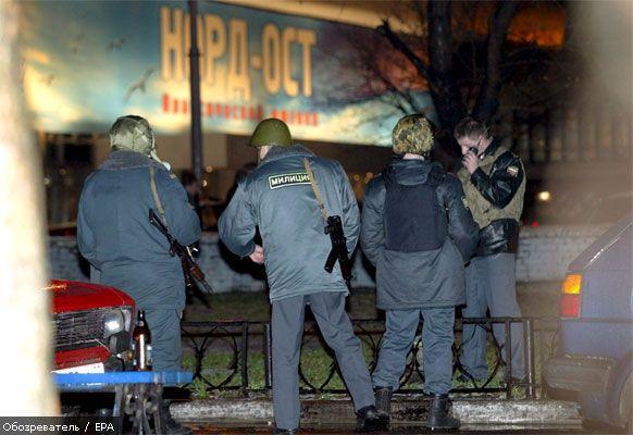 Так кто все-таки организовал теракт в «Норд-Осте»?