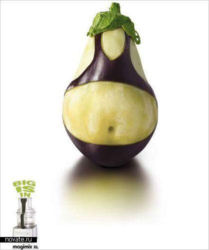 Овощной стриптиз