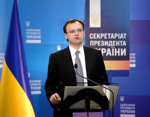 Кислинський дав підписку про невиїзд